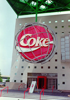 The World Of Coca-Cola at Underground Atlanta